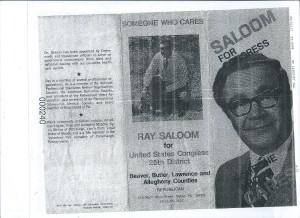 DR. Raymond Jacob Saloom, Sr., Your Great-Grandpa, Mummy's Beloved Puppup circa 1980 001
