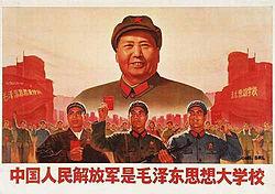 250px-Cultural_Revolution_poster